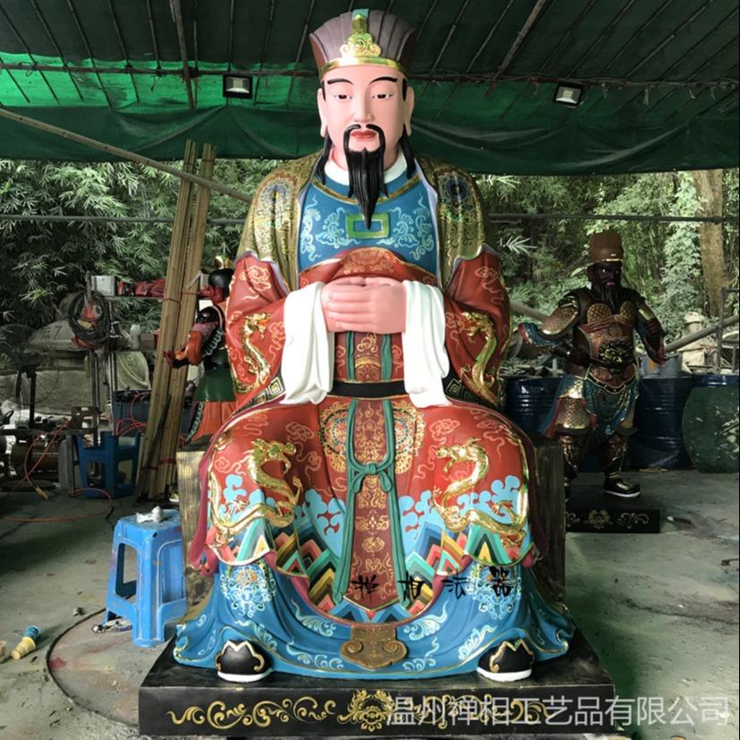 城隍神像雕塑 城隍老爷神像厂家定制