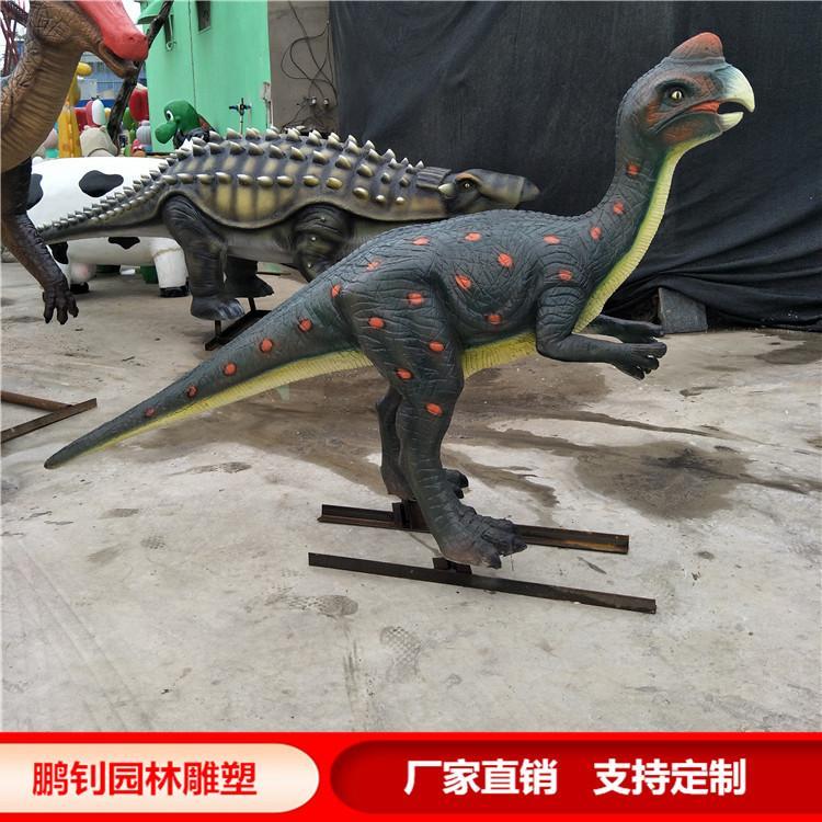 玻璃钢偷蛋龙雕塑仿真恐龙雕塑价格,鹏钊
