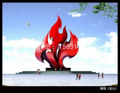 河南郑州大型圣火雕塑广场不锈钢雕塑厂家