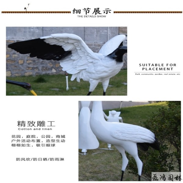 陕西磊鸿园林玻璃钢雕塑厂 厂家设计生产 创意园林玻璃钢雕塑动物雕塑