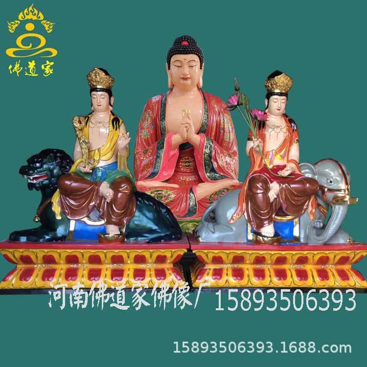 儒释道三尊神像 释迦摩尼佛佛像定做 儒教圣教主彩绘神像 佛道家示例图1