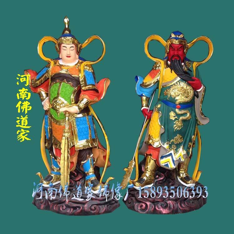 伽蓝菩萨佛像生产厂家 关公佛像图片 关二爷 佛教护法韦驮菩萨示例图1