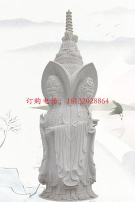大型石雕观音,三面观音石雕 石雕佛像