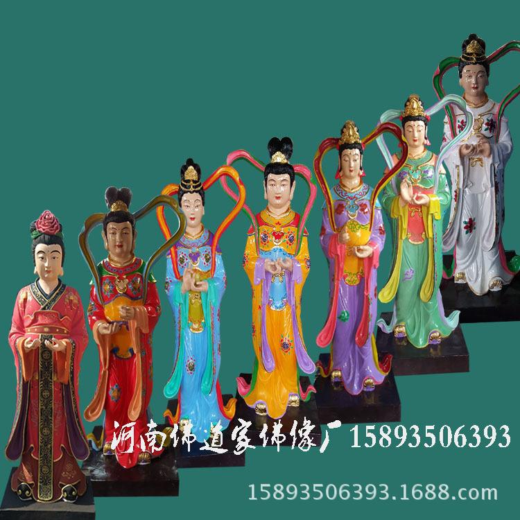 极彩玉皇大帝神像 王母玉帝佛像批发 七仙女董永人物雕塑厂家示例图5