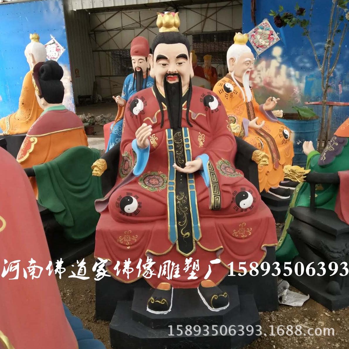 塑钢神像佛像 道教三清四御1.8米 太上老君 灵宝天尊 元始天尊像示例图2