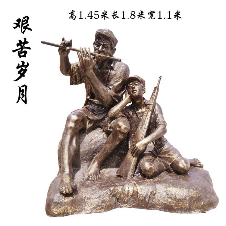 玻璃钢红军人物雕塑 铸铜红色文化雕像定制 圣喜玛