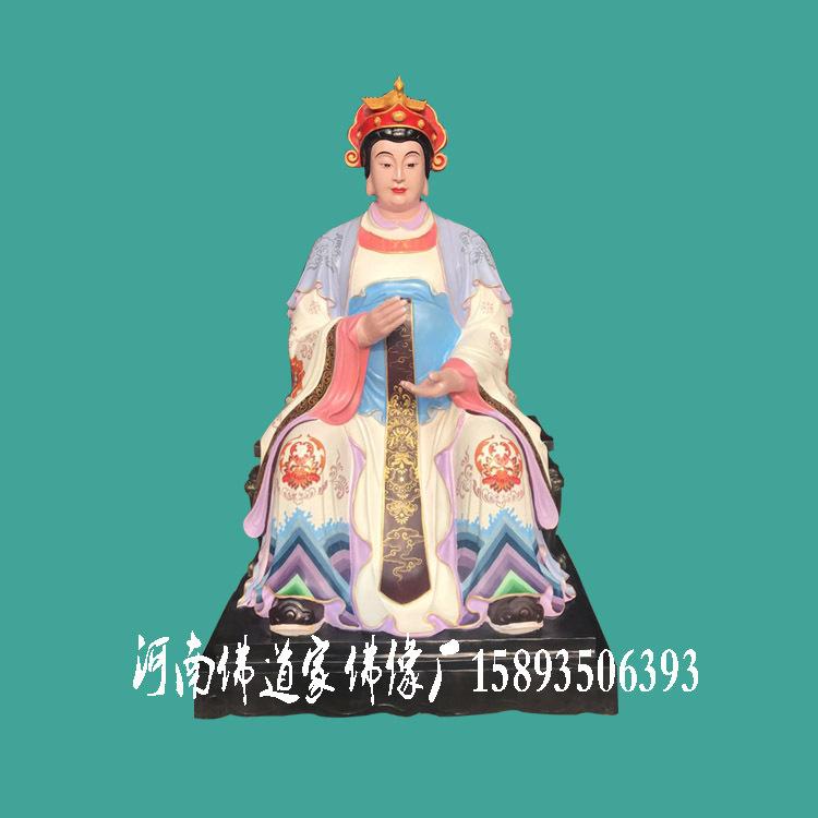 三霄娘娘佛像 送子娘娘神像 眼光娘娘图片 地母娘娘价格七星娘娘示例图4