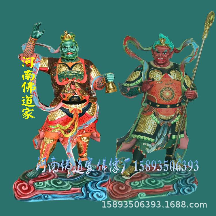 十二药叉神像 十二圆觉菩萨 十二药叉大将护法佛像 十二药叉神将示例图2