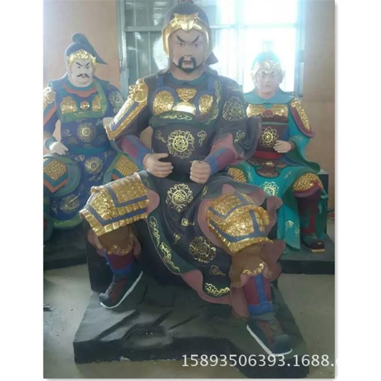 二十八星宿 青龙白虎 玄武朱雀 太白金星佛像神像示例图2