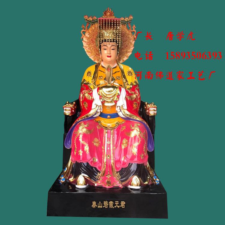 儒释道三尊神像 释迦摩尼佛佛像定做 儒教圣教主彩绘神像 佛道家示例图26