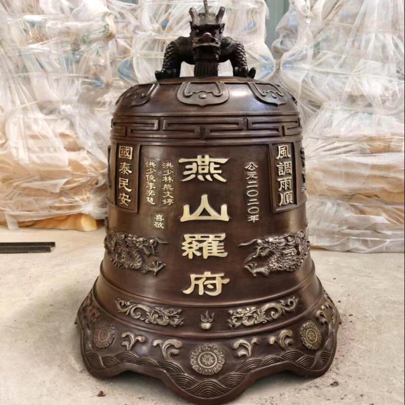 庙宇大型铜钟 佛教钟鼓楼大铜钟