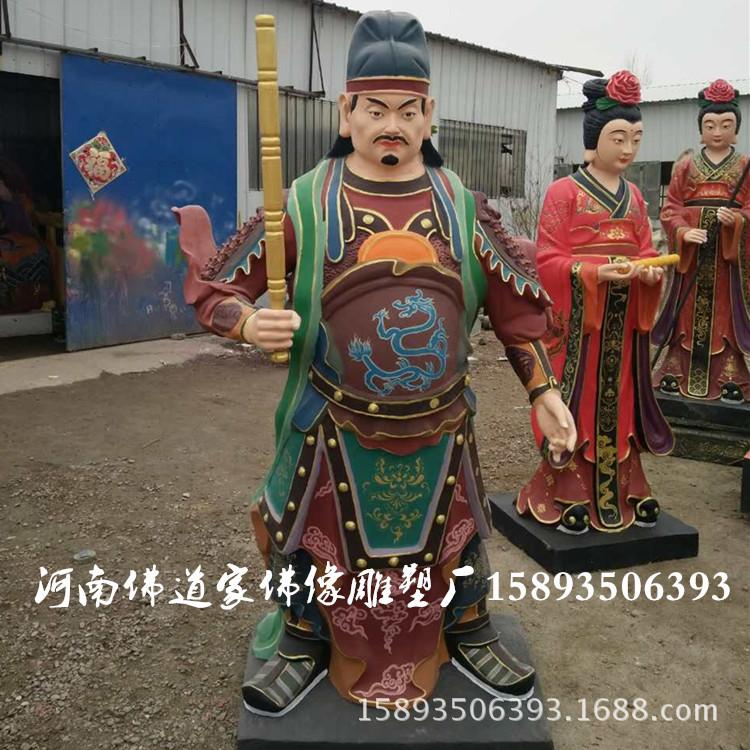 九天圣母佛像厂家 九天玄女雕塑 十二老母 河南大型雕塑厂示例图3