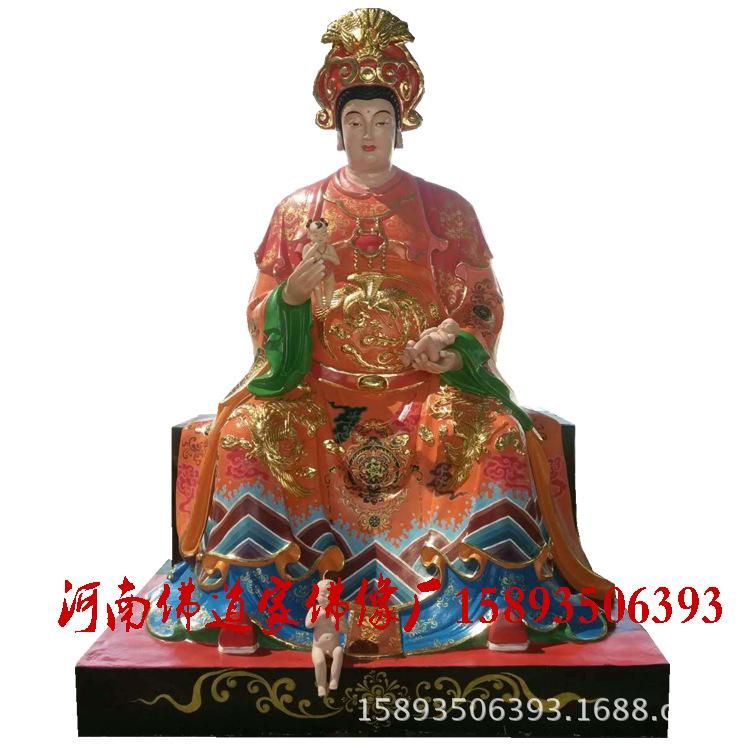 三霄娘娘佛像厂家 送子奶奶3米高 道教神像批发订制示例图3
