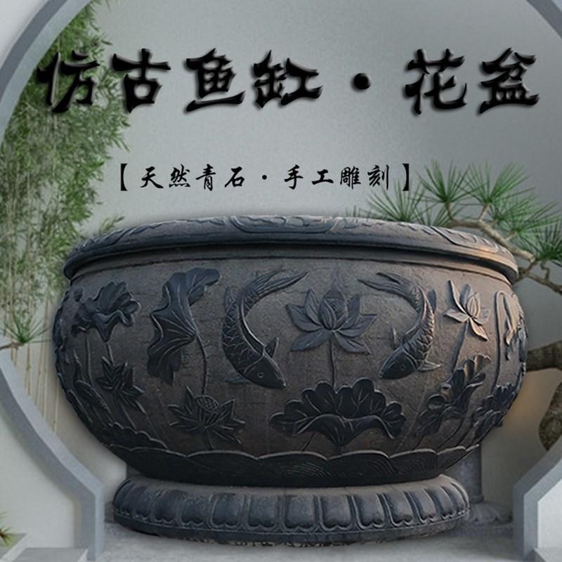石雕鱼缸 室内石头鱼缸 石雕花盆生产厂家