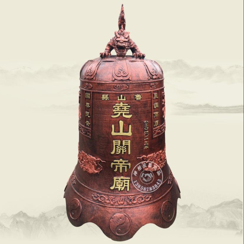寺庙铁钟户外工程警钟 仿古铁钟 宝钟 平安钟禅相法器低价促销