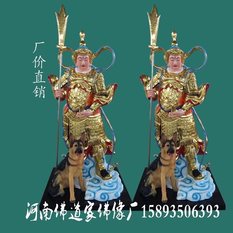 极彩玉皇大帝神像 王母玉帝佛像批发 七仙女董永人物雕塑厂家示例图6