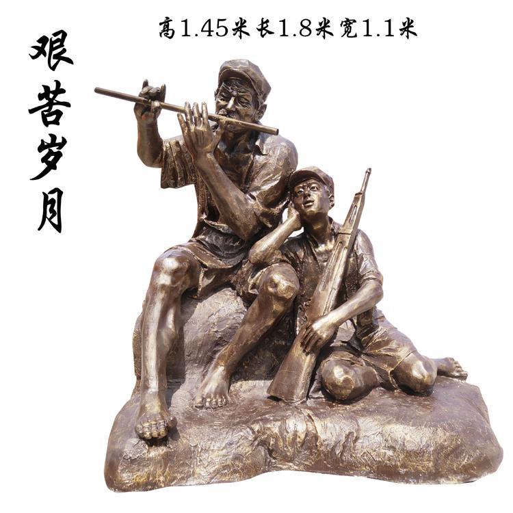 河北铜雕厂家定制 景观人物雕塑 红军人物雕塑 圣喜玛