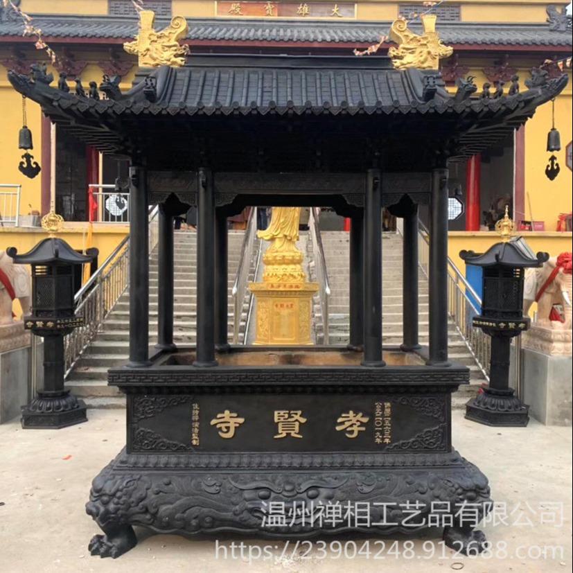 大型铜香炉厂家优惠 寺院铜香炉铸造