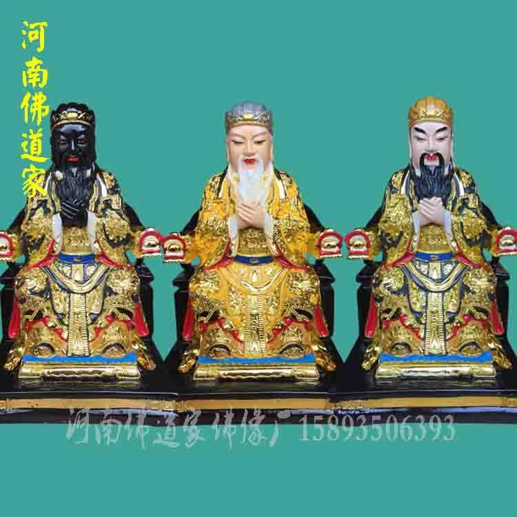 十殿阎王都是谁 厂家定制十殿阎王佛像 河南十殿阎王神像佛像价格示例图5