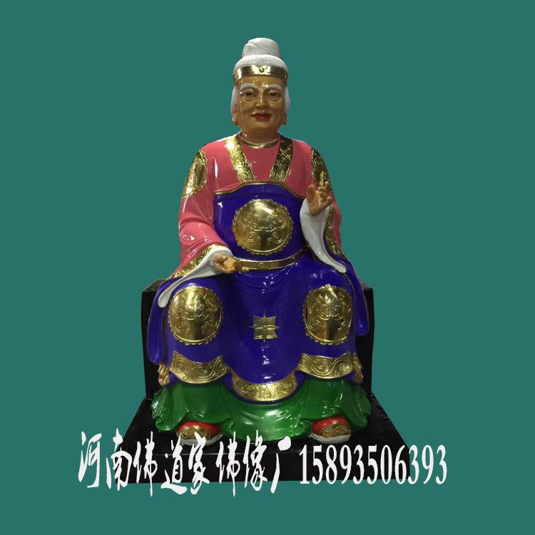 保家仙 胡三太爷太奶 黄三太爷太奶 蛇仙常仙莽仙树脂佛像示例图2