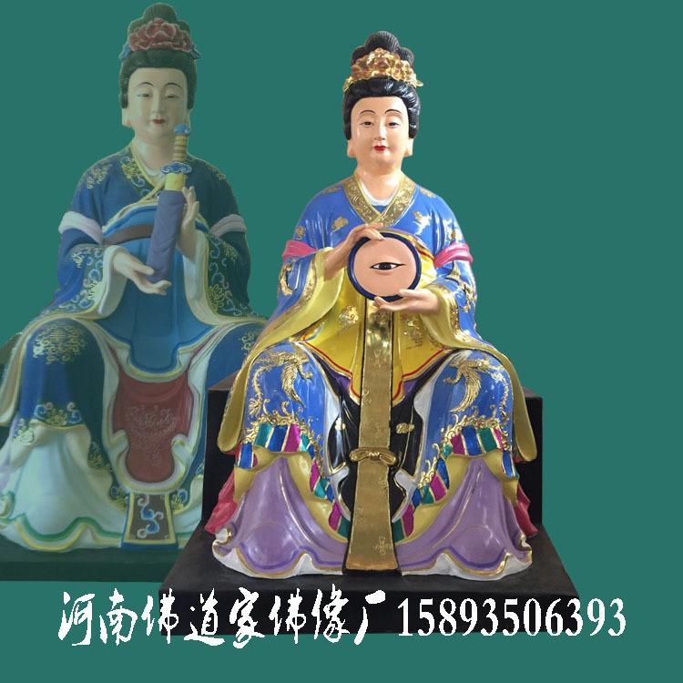 极彩玉皇大帝神像 王母玉帝佛像批发 七仙女董永人物雕塑厂家示例图9