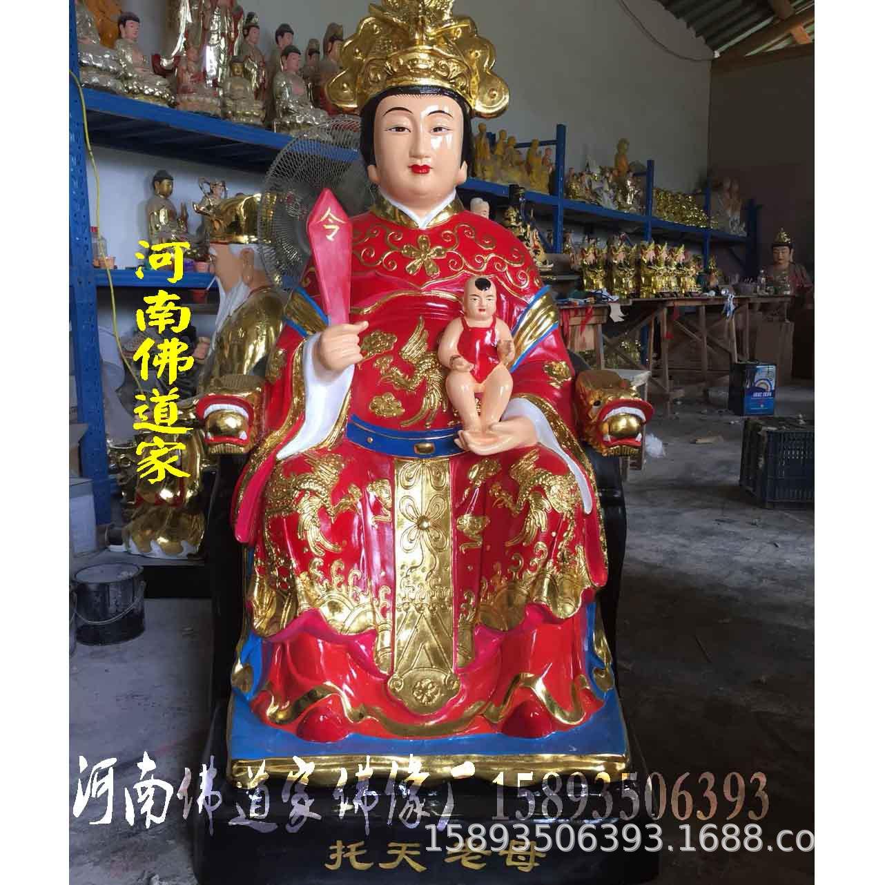 天盘老母是哪位神仙 天盘老母神像厂家 天盘老祖神像 河南佛道家示例图4