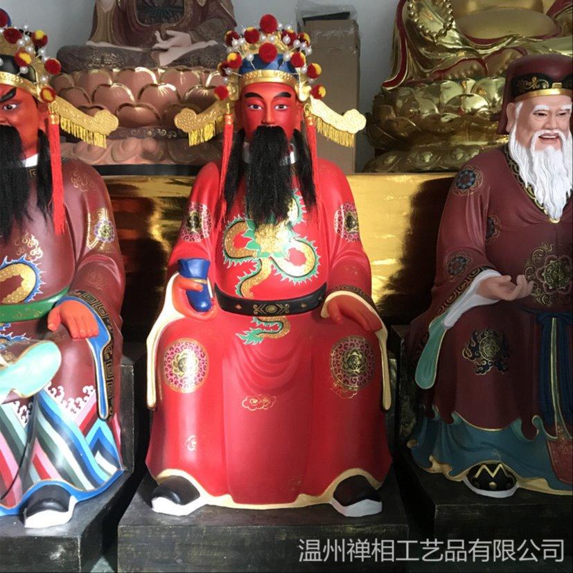 道教杨府三聖佛像 大型彩绘神佛雕塑