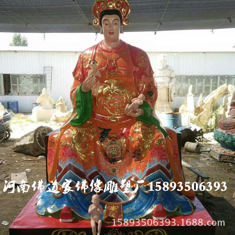 三霄娘娘佛像厂家 送子奶奶3.3米 河南玻璃钢佛像批发示例图1