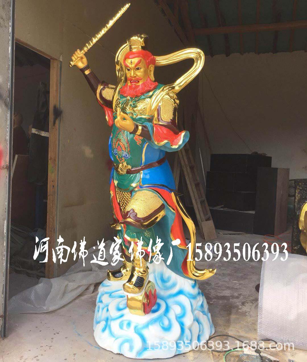 河南大型玻璃钢佛像厂家 道教神像 王灵官 王天君树脂贴金彩绘示例图2