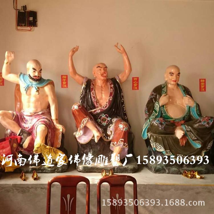 十八罗汉 达摩 达摩祖师菩提达摩树脂玻璃钢佛像神像贴金1.55米示例图5