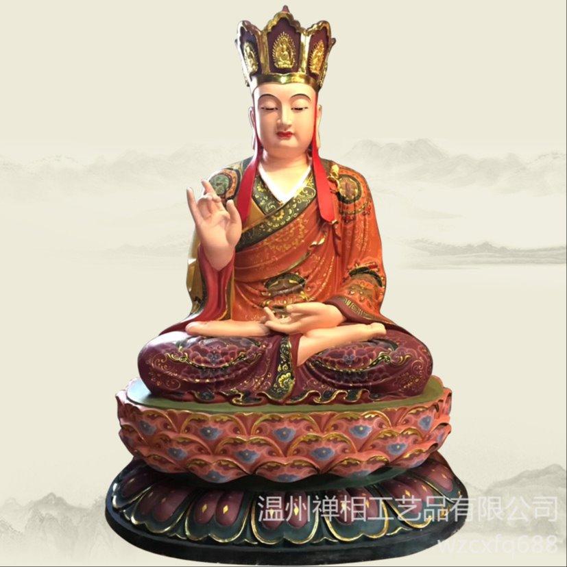 地藏王菩萨造型定制厂家 彩绘地藏王菩萨