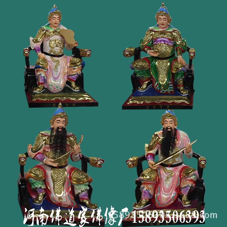 优质玻璃钢五路财神爷像 黑虎赵公明 武财神关公 中路财神像1.2米示例图4