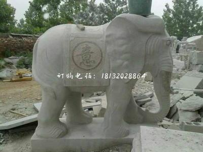 仿古如意大象石雕 门口石雕大象