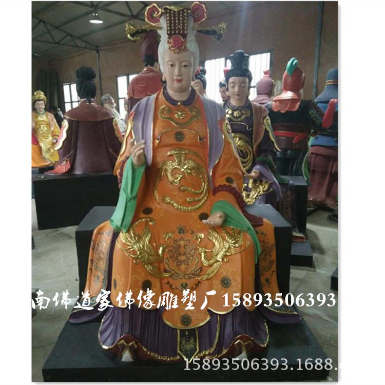玉皇大帝 王母娘娘  玉皇王母 玻璃钢佛像批发订做示例图3