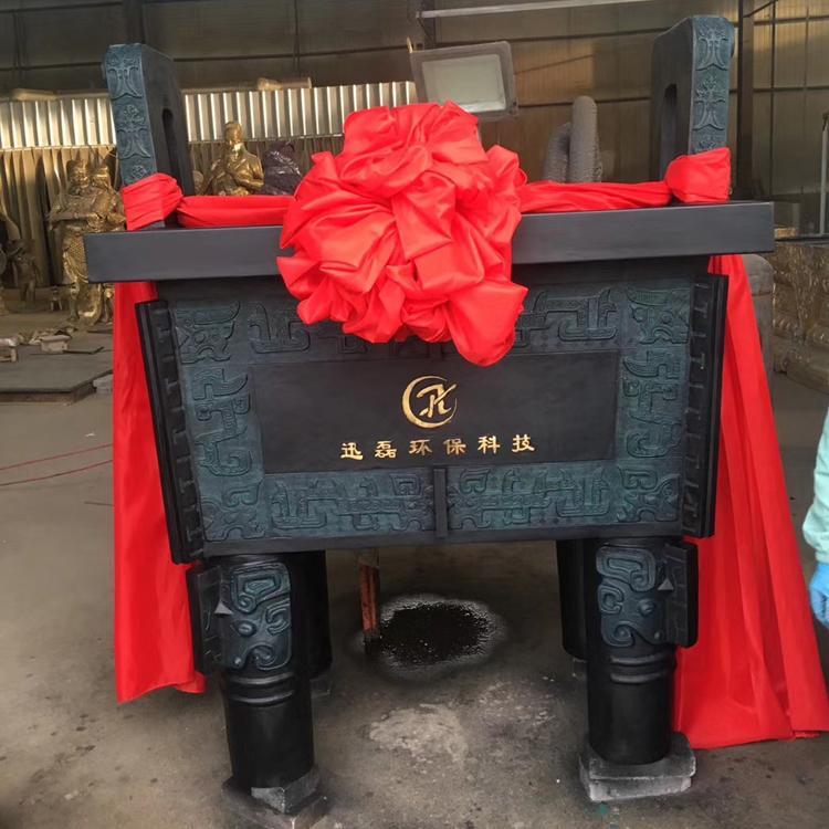 铸铜鼎定制 大型铸铜鼎厂家 现货直销 圣喜玛