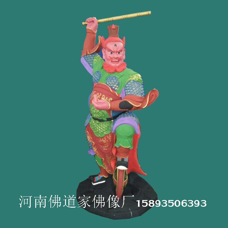 道教神像河南佛像厂家专业塑造批发 五显大帝 王天君 王灵官佛像示例图1