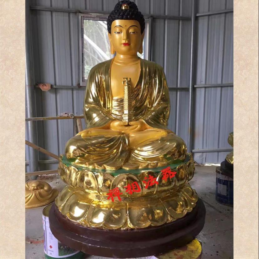 佛像雕塑定做 大型八大本命佛像定制