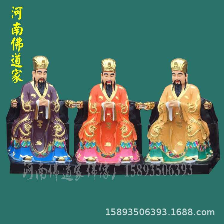 玻璃钢贴金彩绘密宗千手观音 五路财神佛像 树脂佛像密宗黄财神2示例图27