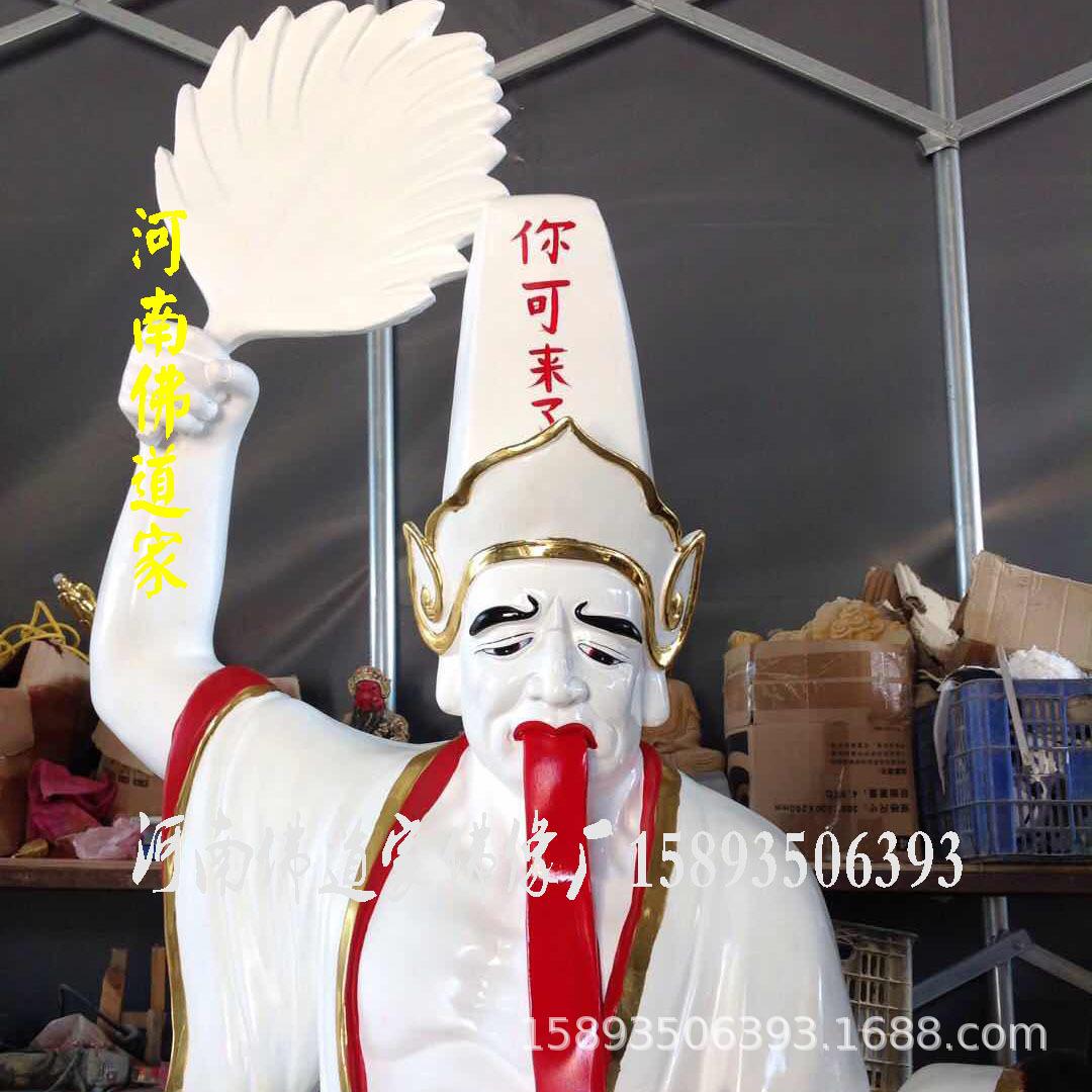 地府十殿阎王佛像 玻璃钢神像 专业厂家制作 河南黑白无常雕像示例图4