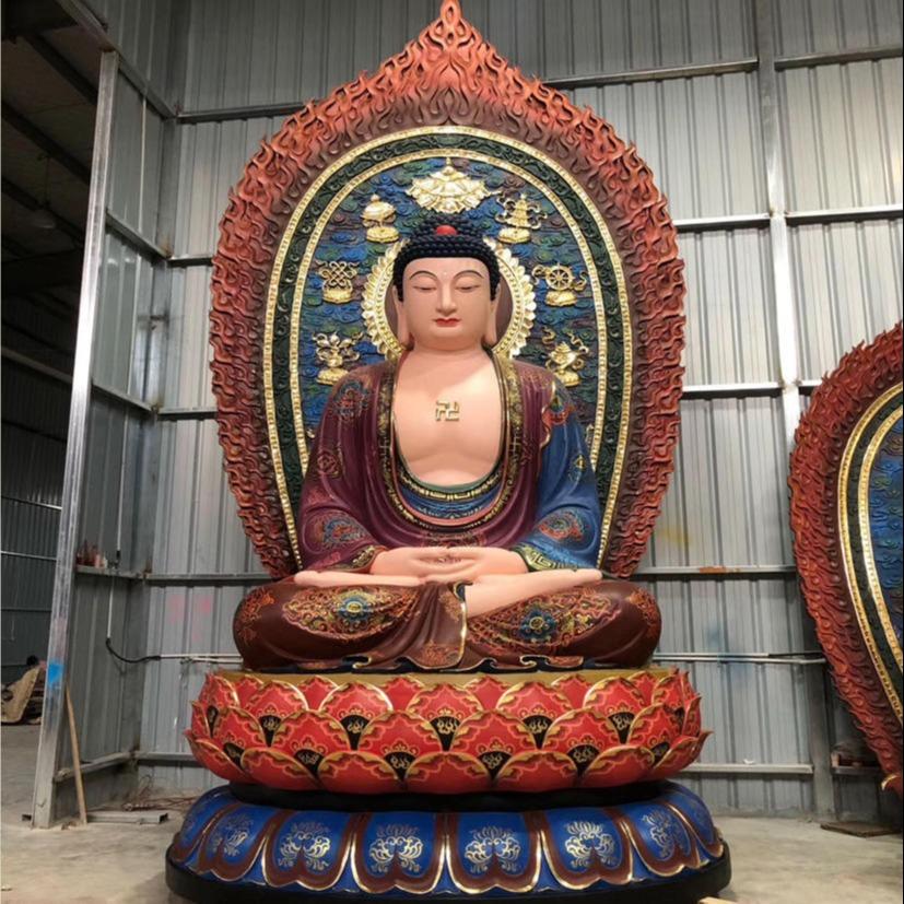 彩绘如来佛像 寺院铜佛像雕塑厂定制