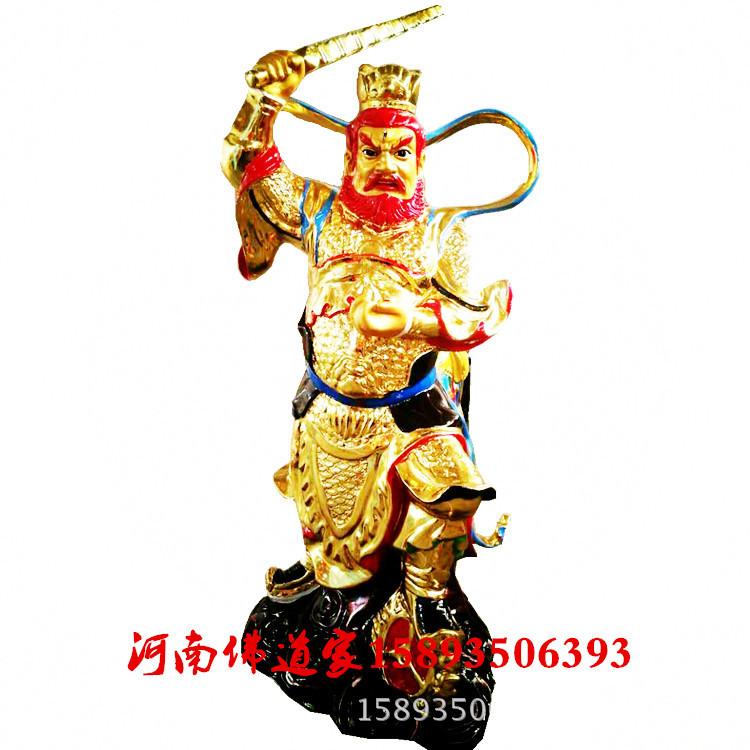 河南佛像厂供应道教神像 王灵官1.1米 贴金四大元帅雕塑 彩绘批发示例图1