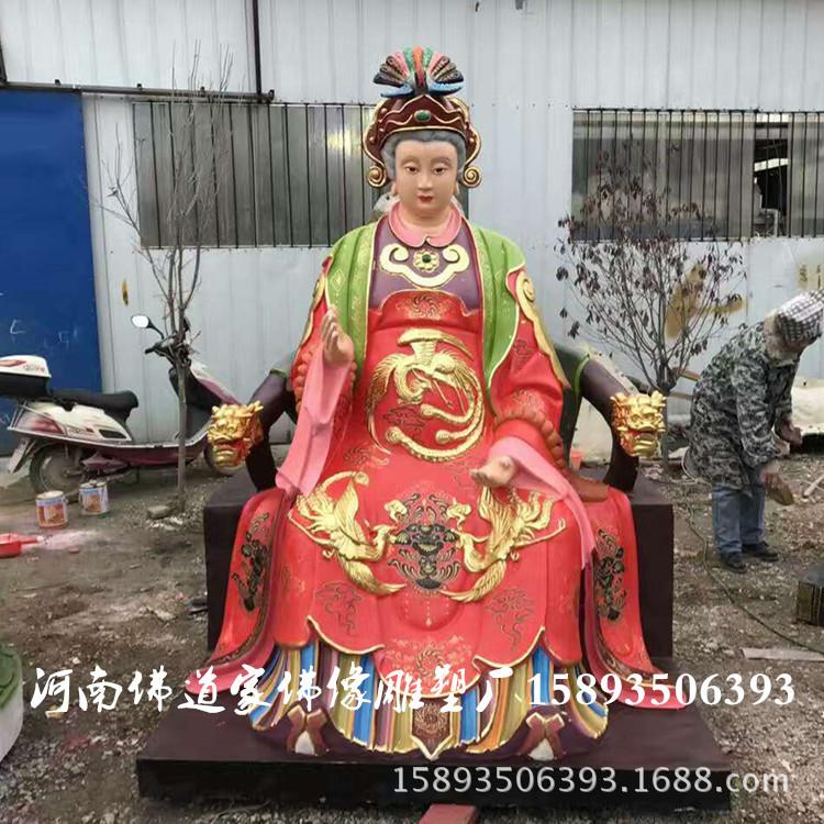 十二老母佛像生产厂家 无圣老母 灵山老母 观音老母 佛像批发示例图1