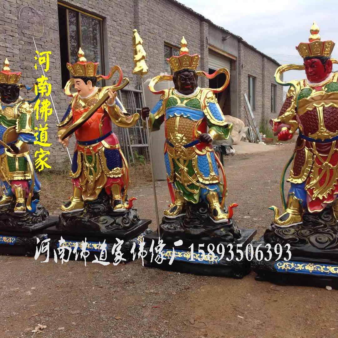护法天神佛像 玻璃钢佛像 厂家销售 树脂佛像批发 四大金钢雕塑示例图10