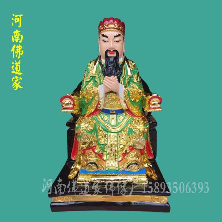 十殿阎王都是谁 厂家定制十殿阎王佛像 河南十殿阎王神像佛像价格示例图8