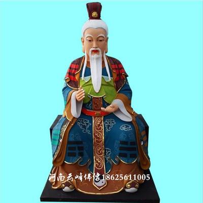 河南云峰佛像厂订做太白金星神像 太上老君 太乙真人佛像批发 雕塑
