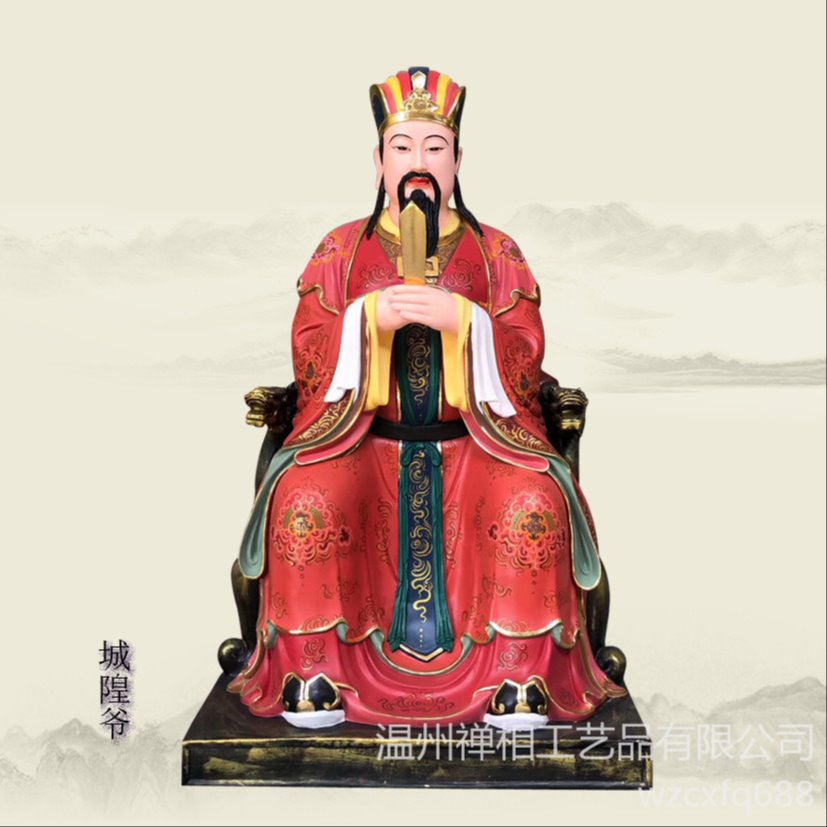 城隍庙供奉彩绘城隍爷 城隍奶奶神像