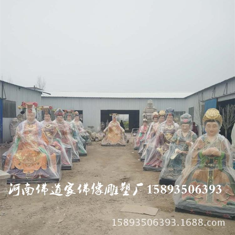 厂家直销玻璃钢佛像 十二老母像 十二老母图 泰山老母像 佛像批发示例图1