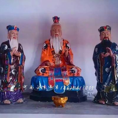 河南云峰佛像订做 太上老君 三清祖师神像1.8米 道德天尊 树脂彩绘 道教 道家 佛像 圣像 雕塑