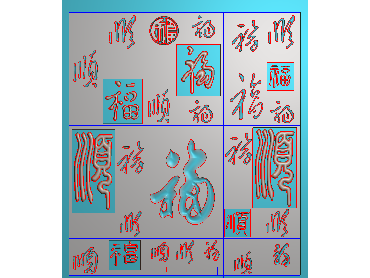 ZSFZ002-JDP格式中式百福字浮雕图福字电脑雕刻图百福精雕图