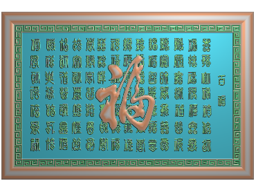 ZSFZ010-JDP格式中式百福字浮雕图福字电脑雕刻图百福精雕图